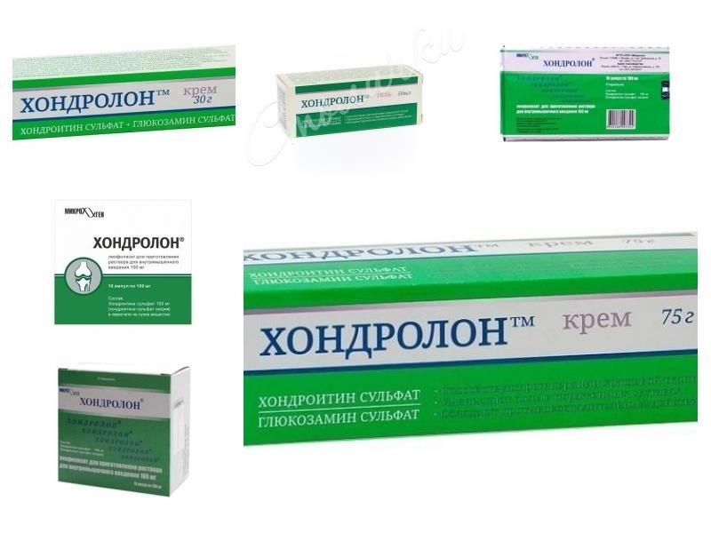 Хондролон (chondrolonum) уколы. цена, инструкция по применению, аналоги