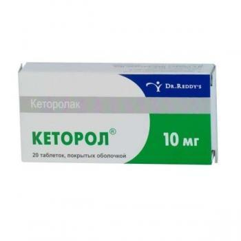 Кеторолак: описание, инструкция и аналоги препарата