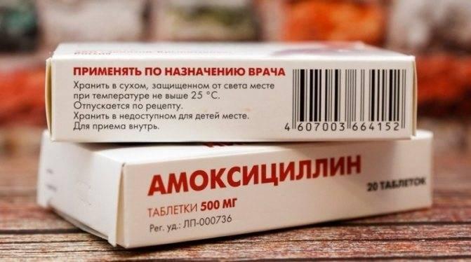 Антибиотики при тотальной, сливной, крупозной, очаговой и другой пневмонии