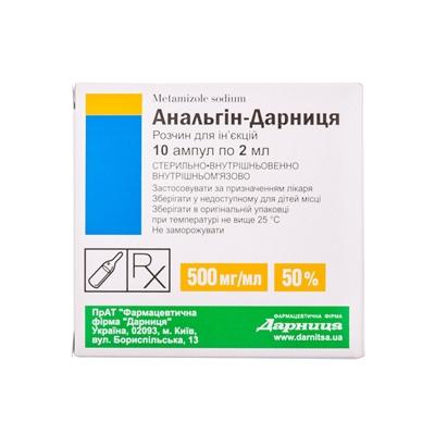 Мерказолил — инструкция по применению препарата, отзывы и аналоги. мерказолил: инструкция по применению