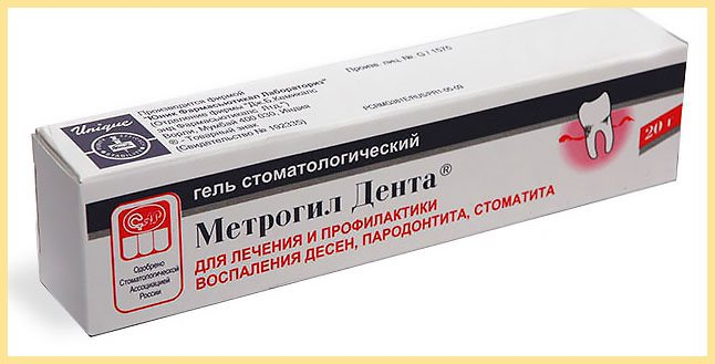 Солкосерил дентальная адгезивная паста