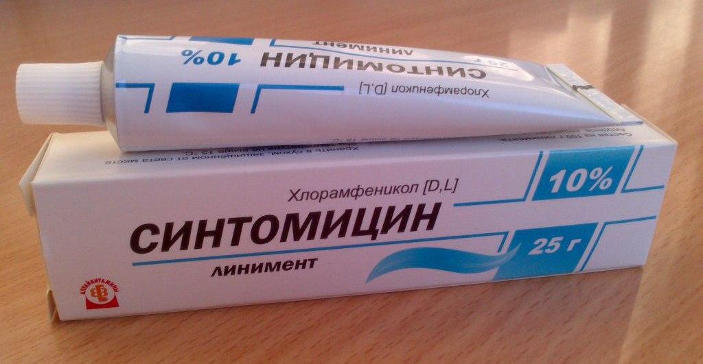 Линкомицин мазь