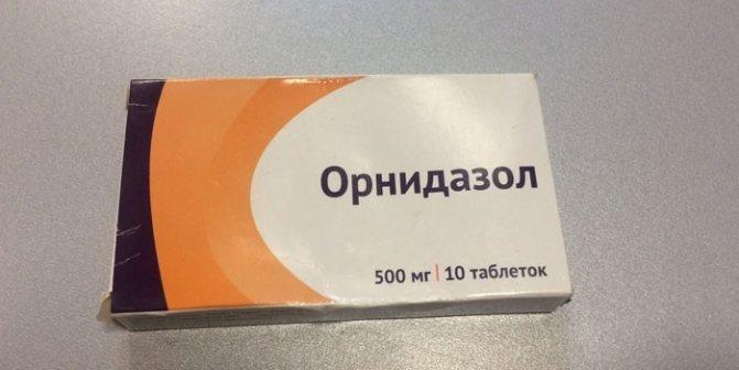 Таблетки конкор – показания, инструкция по применению, отзывы, цена