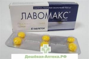 Лавомакс – противовирусный и иммуномодулирующий препарат