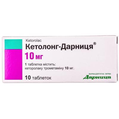 """Препарат """"алпразолам"""": отзывы и применение"""
