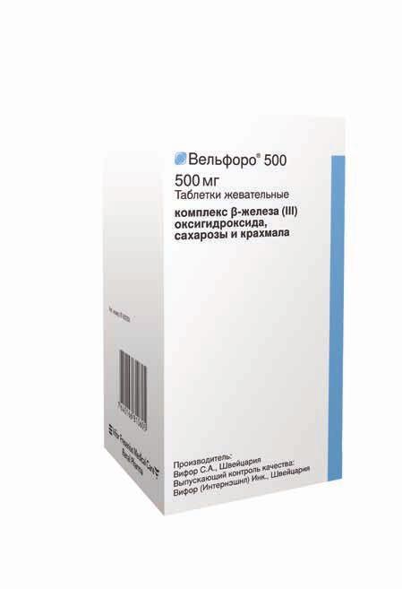 Глюкобай для похудения отзывы цена. глюкобай: инструкция по применению, цена, отзывы, аналоги таблеток для похудения
