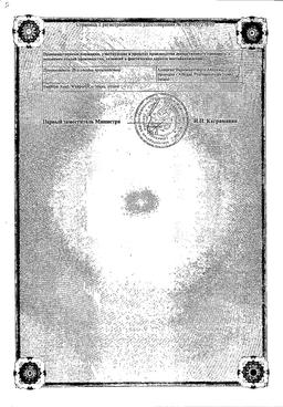 Ганфорт глазные капли — инструкция, состав, аналоги