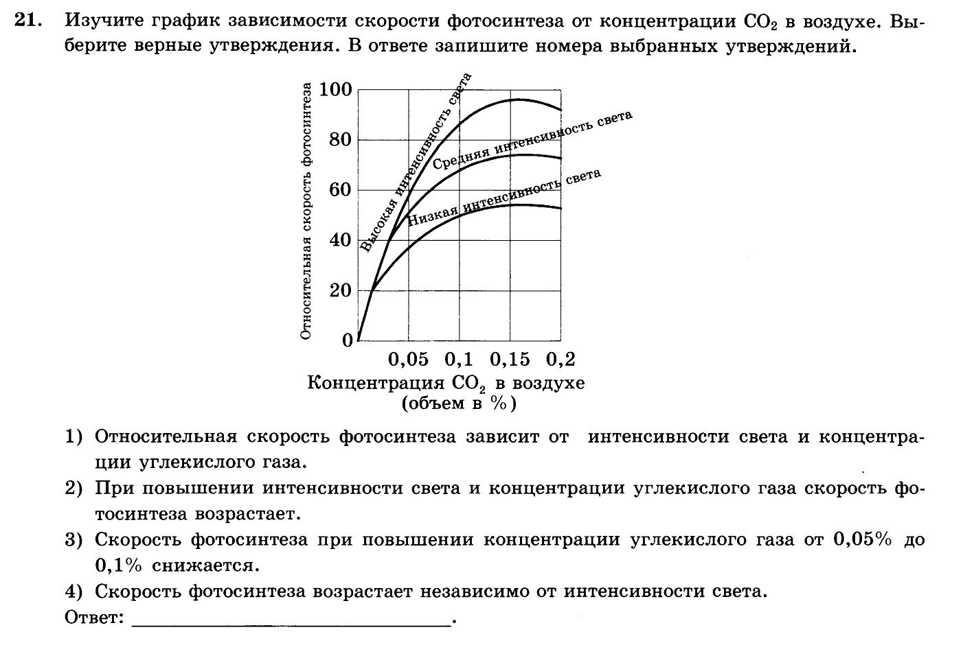 Метаболи́зм полный процесс превращения химических веществ в организме, обеспечивающих его рост, развитие, деятельность и жизнь в целом. словарь. - презентация