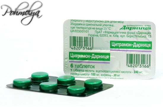 Фенилэфрина гидрохлорид (phenylephrine hydrochloride). что это такое, инструкция по применению, аналоги, цена