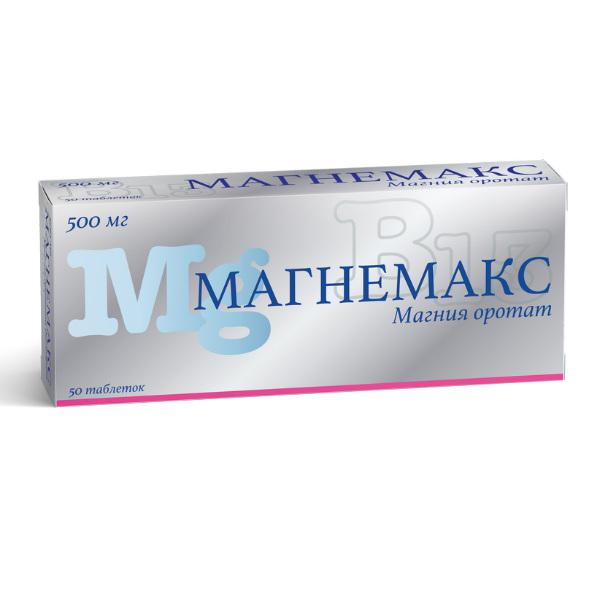 Фоскарнет натрий, foscarnet sodium – инструкция по применению лекарства, отзывы, описание, цена