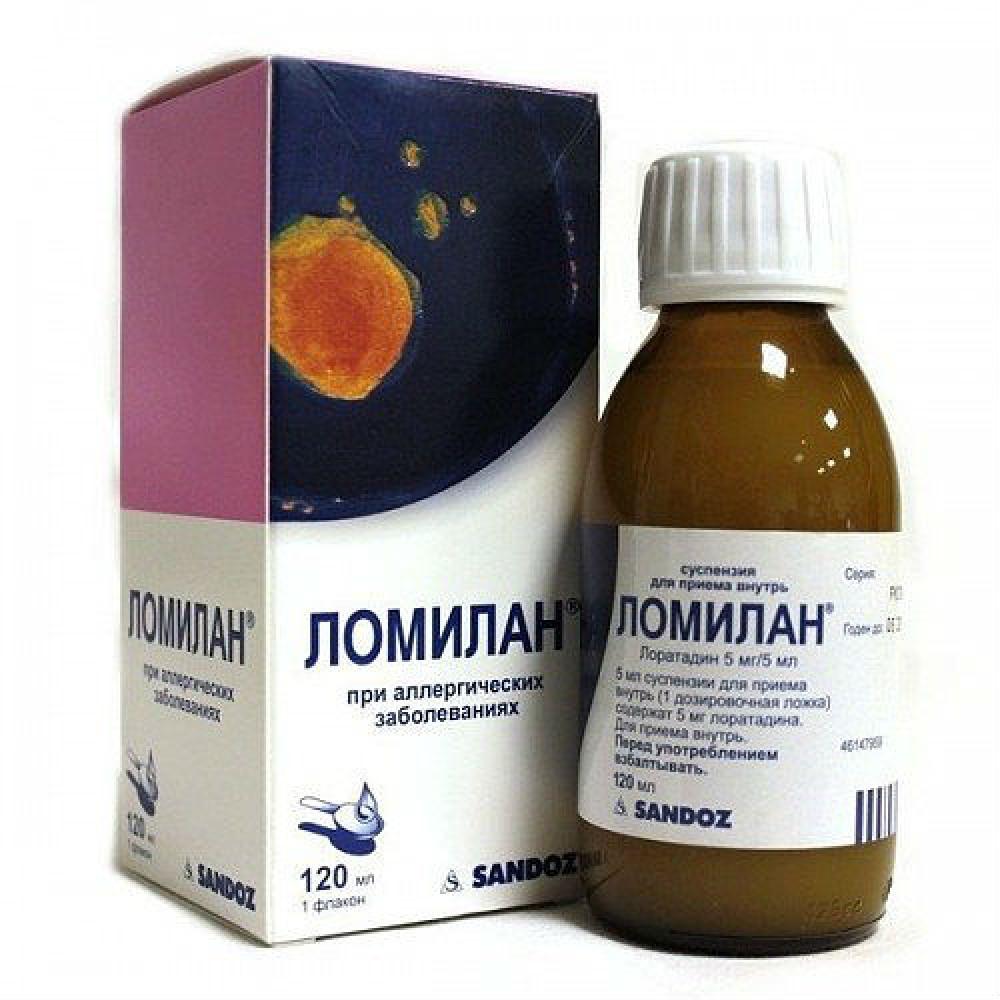 """""""просталамин"""": отзывы врачей, инструкция по применению, эффективность"""