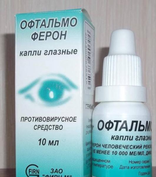 Обзор аналогов офтальмоферона