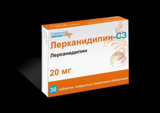 Лерканидипин-с3 отзывы