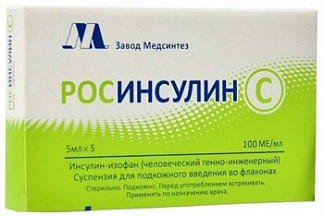 Насобек цена в томске от 180 руб., купить насобек, отзывы и инструкция по применению