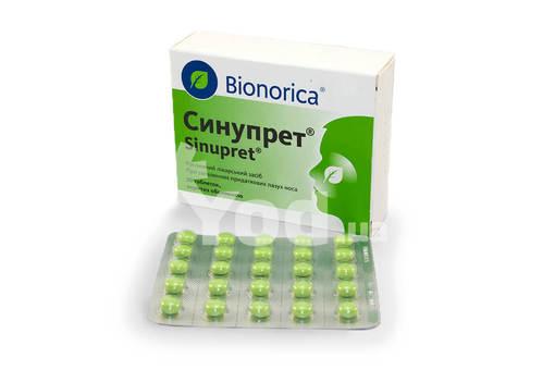 Таблетки от гайморита синупрет цена
