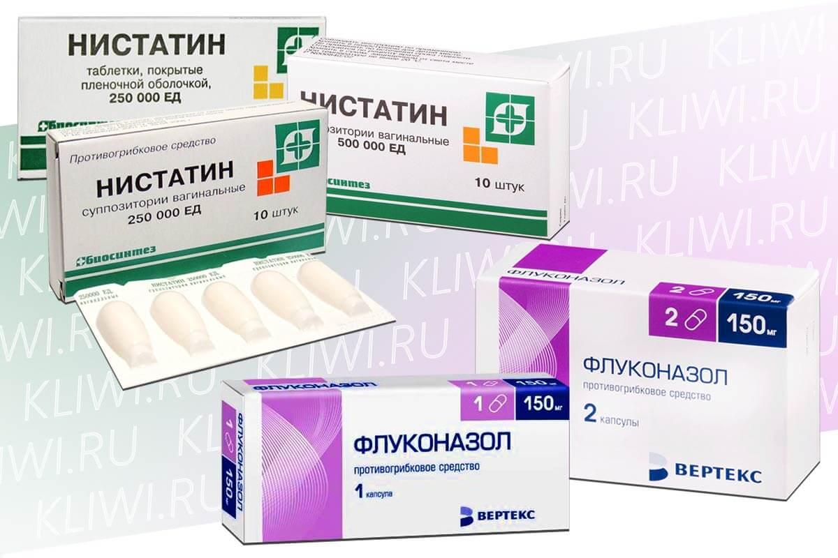 Канизон – инструкция по применению, цена, отзывы, крем, таблетки, раствор