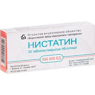 Нистатин: инструкция по применению таблеток и для чего он нужен, цена, отзывы, аналоги