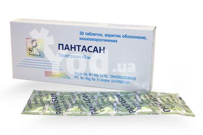 Кестин – инструкция по применению, цена, аналоги, отзывы, таблетки, сироп