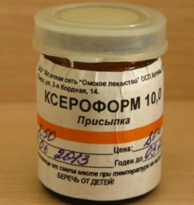 Ксероформ порошок - применение и инструкция