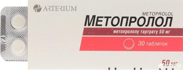 Инструкция по применению метопролола сукцината