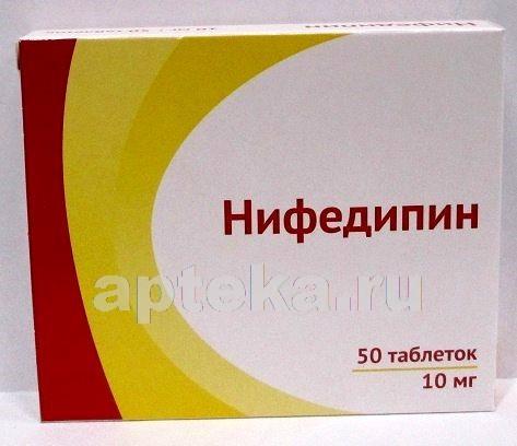 Применение нифедипиновой мази при геморрое