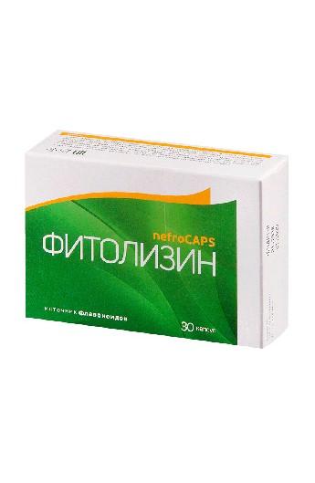 Паста фитолизин — инструкция по применению, аналоги, отзывы при беременности