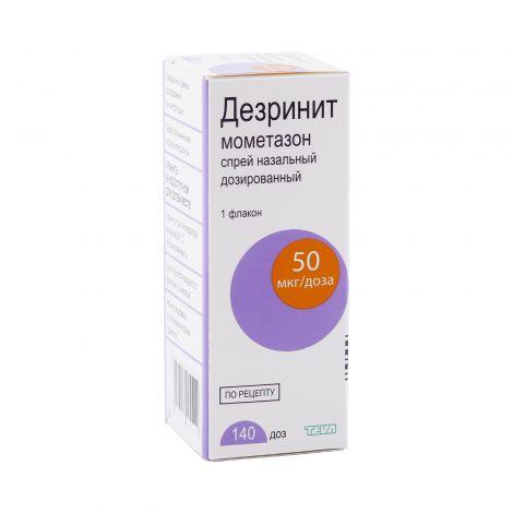 Препарат: мометазон в аптеках москвы