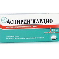 Аспирин инструкция по применению цена отзывы аналоги таблетки цена
