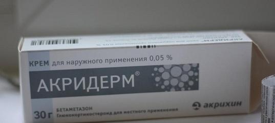 Силимарин: состав и свойства, способ применения, дозировка