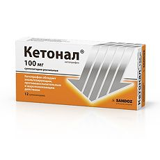 Кетонал инструкция по применению (таблетки 150 мг)