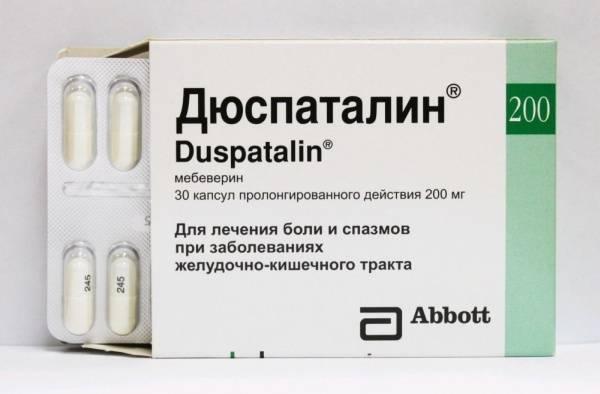 Дюспаталин: инструкция по применению, состав и формы выпуска, для чего назначают, аналоги, отзывы о препарате