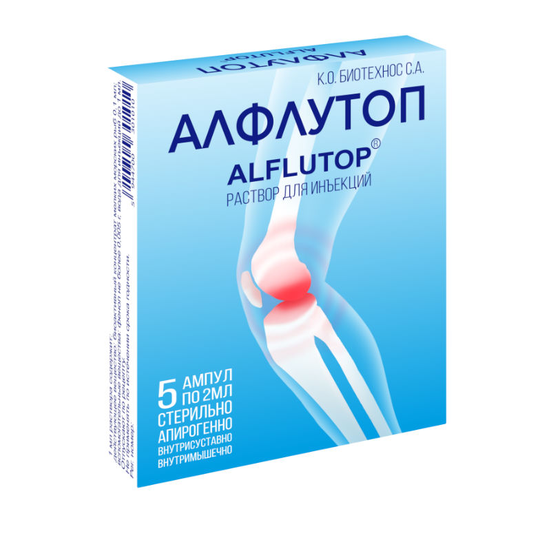 Алфлутоп (alflutop). отзывы больных применяющих этот препарат, инструкция по применению, аналоги