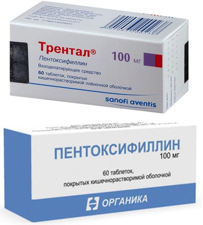 Трентал для улучшения микроциркуляции крови