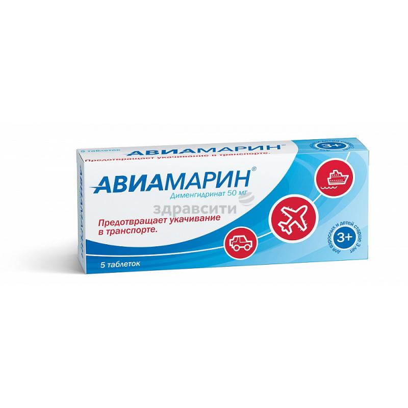 Скополамин – что это за наркотик