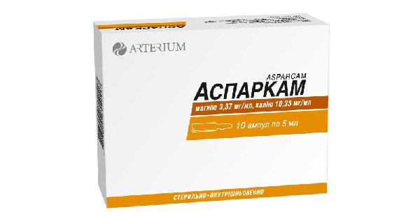 Аспаркам. инструкция по применению таблеток, цена, аналоги, отзывы