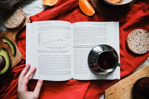 Лучшие книги про здоровый образ жизни