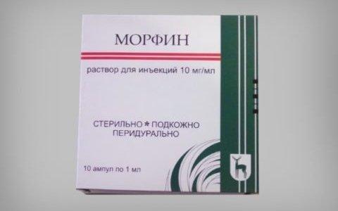 Апоморфин
