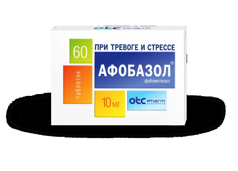 Афобазол: инструкция по применению, аналоги и отзывы, цены в аптеках россии