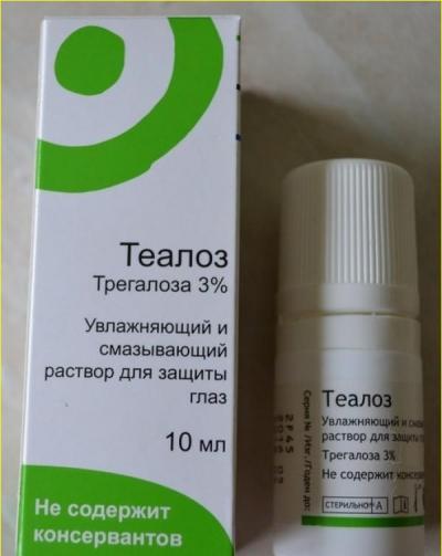 Теалоз (глазные капли): инструкция, цена, отзывы, аналоги