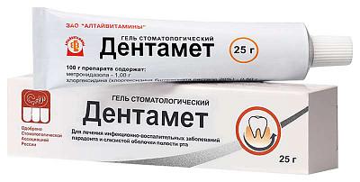 Дентамет - лечебные свойства геля, показания, обзор аналогов