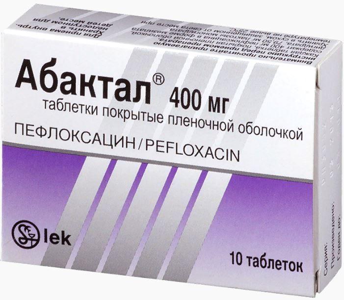 Витамины супрадин – инструкция к препарату, цена, аналоги и отзывы о применении