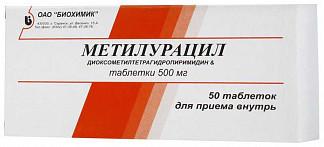 Метилурацил таблетки: инструкция по применению