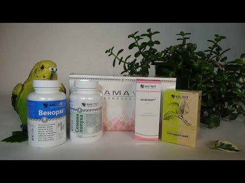 Венорм — серия биопрепаратов для лечения вен и сосудов