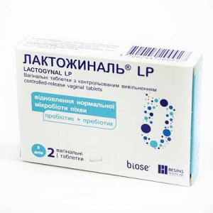 «лактобактерин»: отзывы, форма выпуска, показания, инструкция по применению, аналоги
