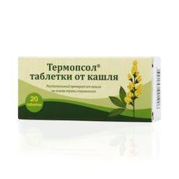 Таблетки с термопсисом от кашля: инструкция по применению, дозировка, отзывы