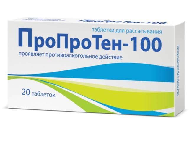 Правила лечения печени препаратом метадоксил