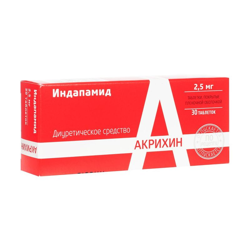 Соталол: таблетки 80 мг и 160 мг