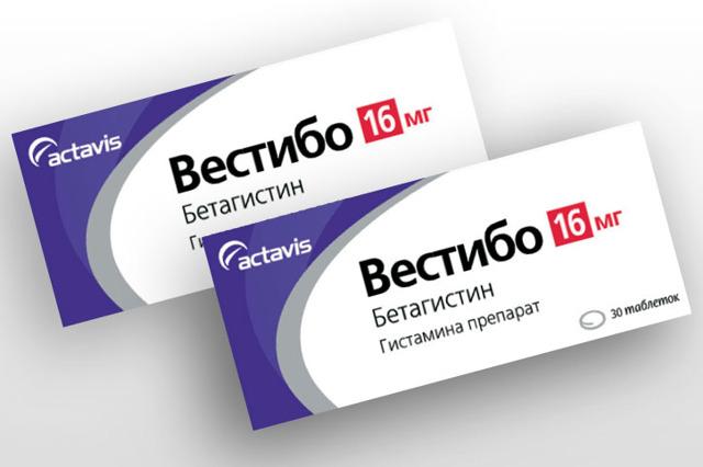 Бетасерк (8, 16, 24 мг): инструкция по применению и отзывы людей
