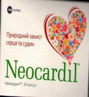 Неокардил