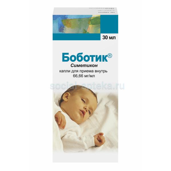 Симетикон: инструкция по применению, аналоги и отзывы, цены в аптеках россии